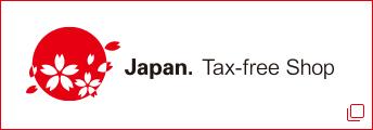 japan tax-free shop