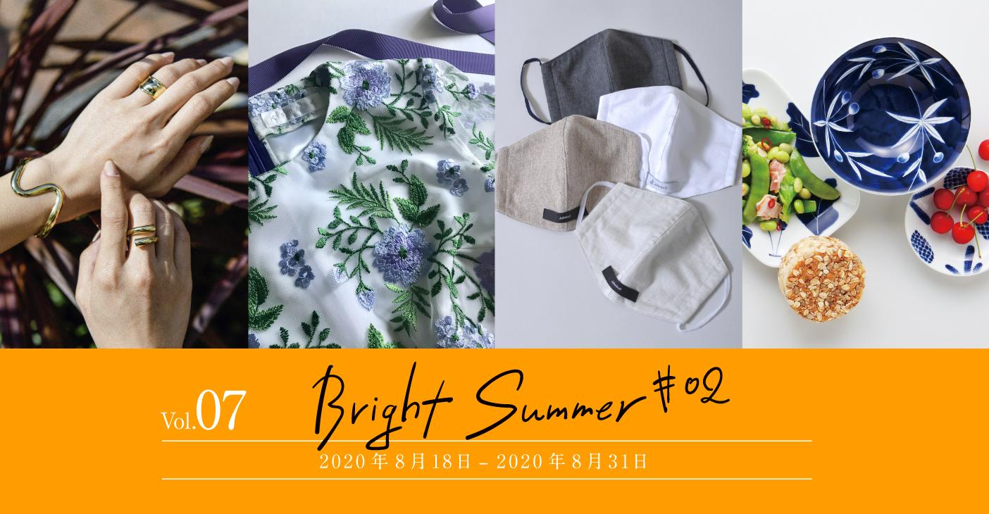 Bright Summer #02