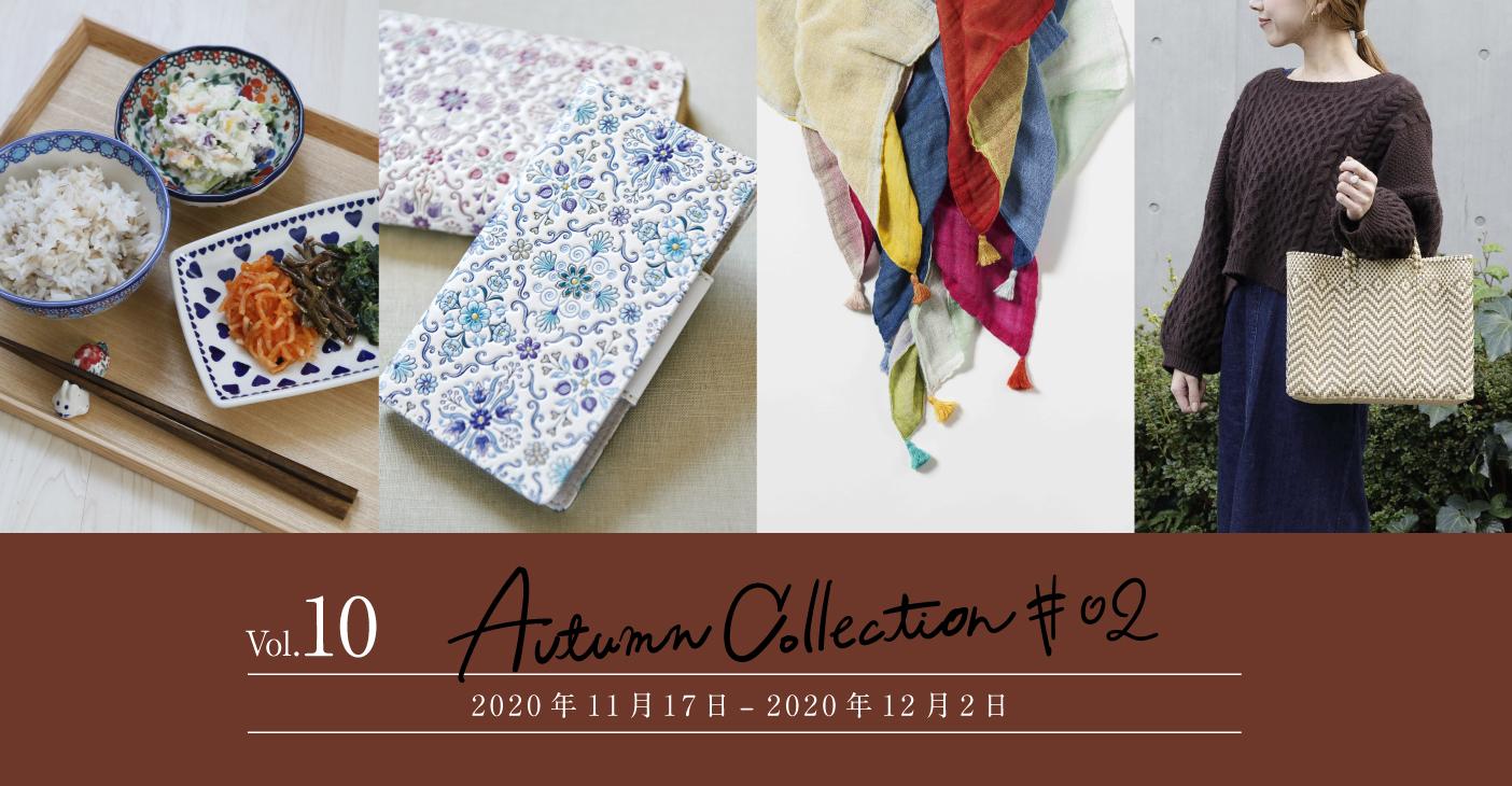 Autumn Collection #02