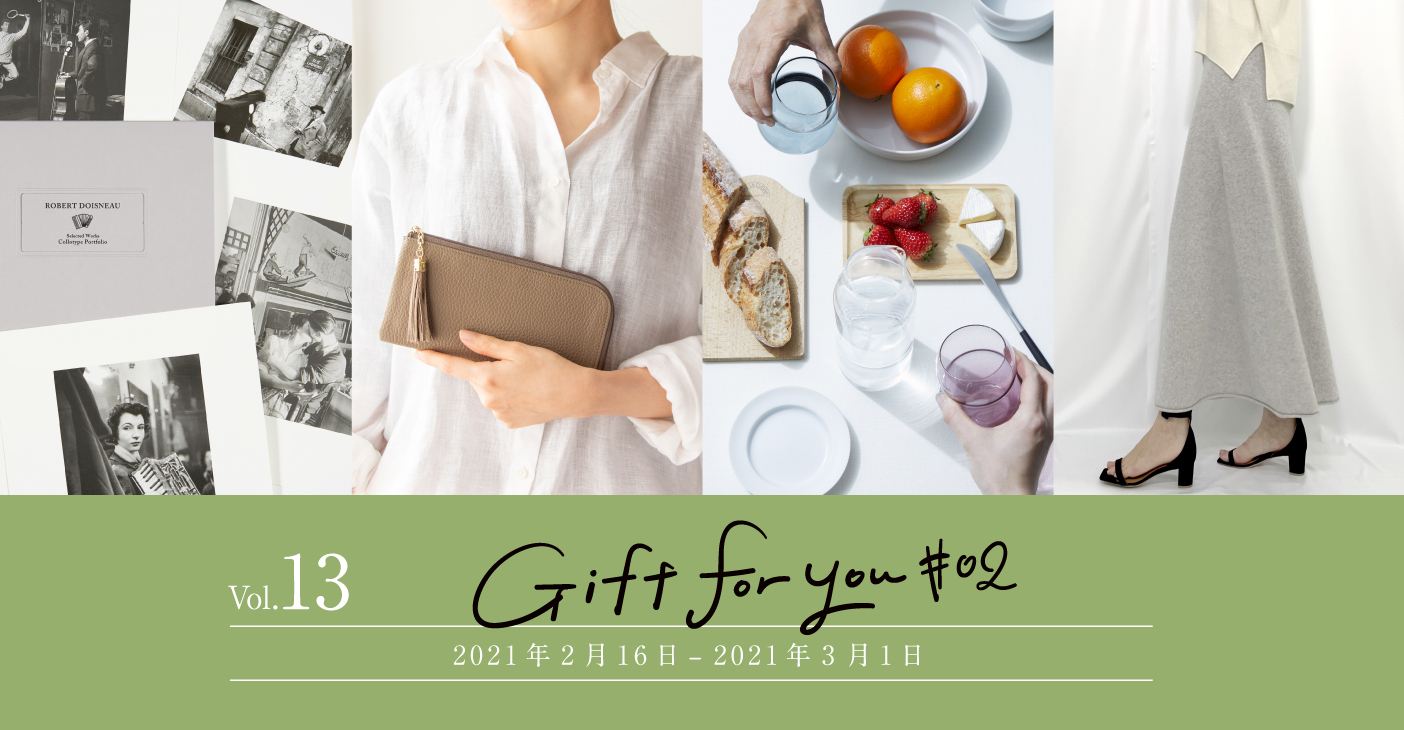 Gift for you #02