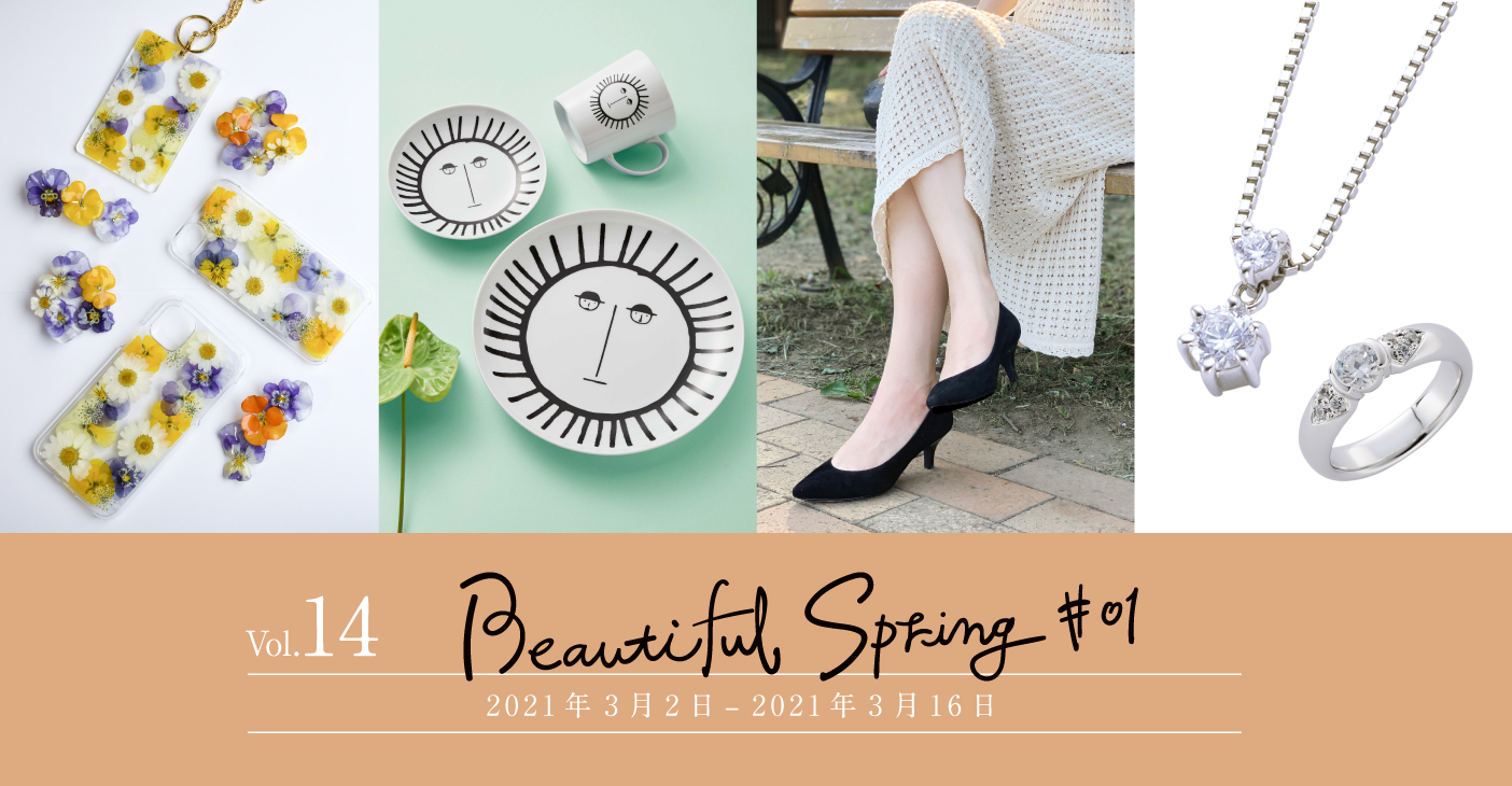 Beautiful Spring #01