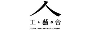 奈良にゆかりの豆皿たち