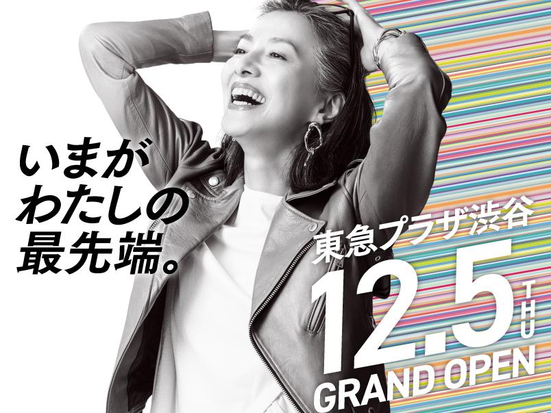 東急プラザ渋谷GRAND OPEN