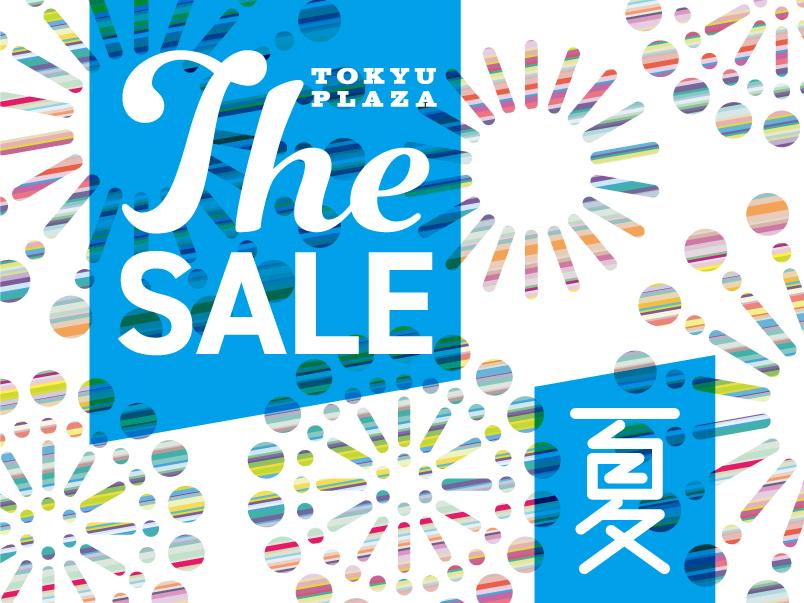 TOKYU PLAZA the SALE 2020夏