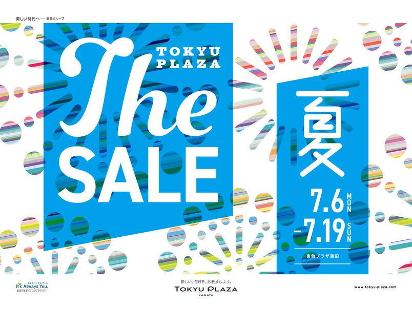 2020夏セール「 The SALE」