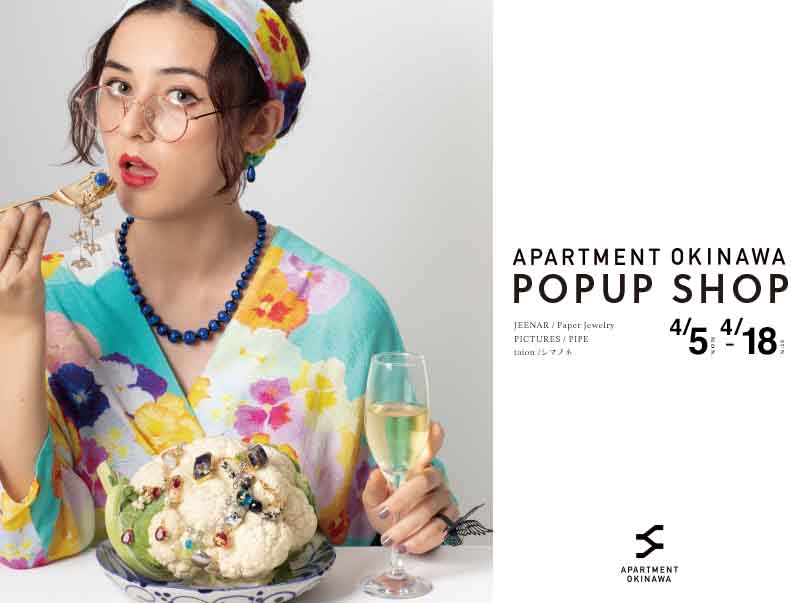 APARTMENT OKINAWA POP UP SHOP