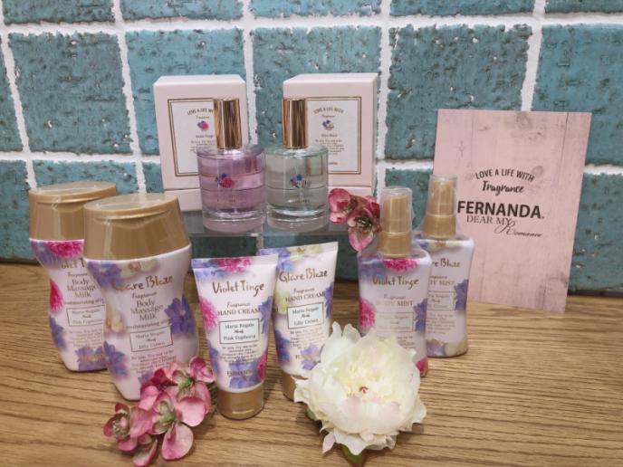 *New fragrance*