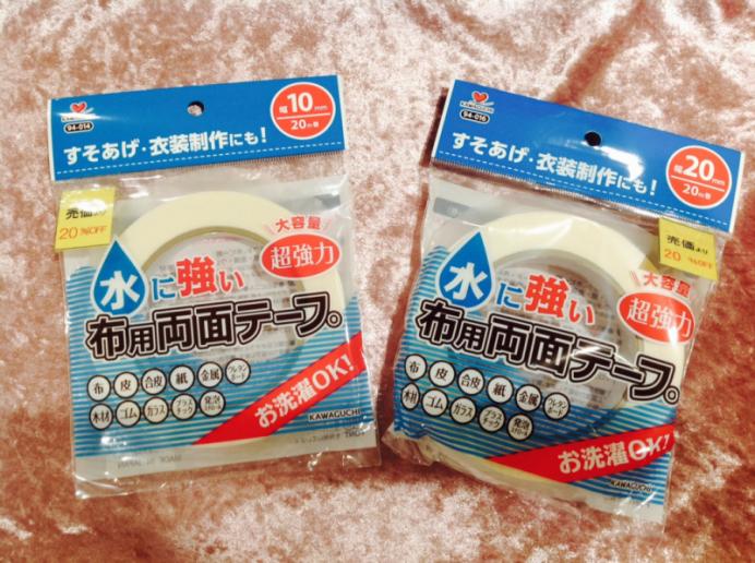 今月のオススメ商品『水に強い布用両面テープ』
