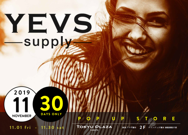 2F「YEVS-supply-」が期間限定OPEN♪