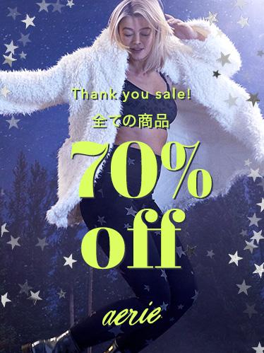 全品70%OFF!Thank youセール開催♪