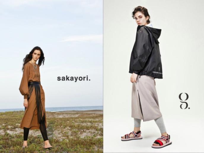 sakayori. + g. pop up shop