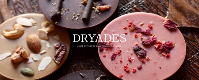 木製雑貨Hacoaのチョコレートショップです。