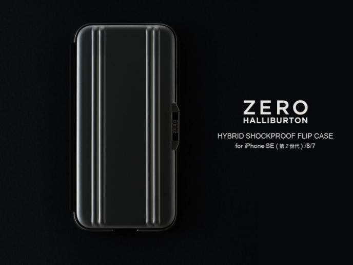 ZERO HALLIBURTON iPhoneSEケース!