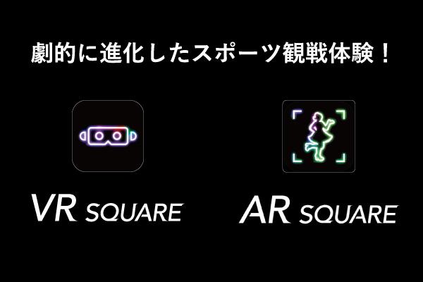 劇的に進化したスポーツ観戦をPepper PARLORで! 「5G LAB」VR/ARの無料体験を開始