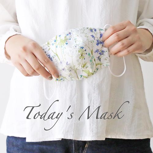 お洋服を選ぶようにマスクも選ぶ「Today's Mask トゥデイズマスク」