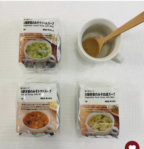 無印良品の食べるスープ