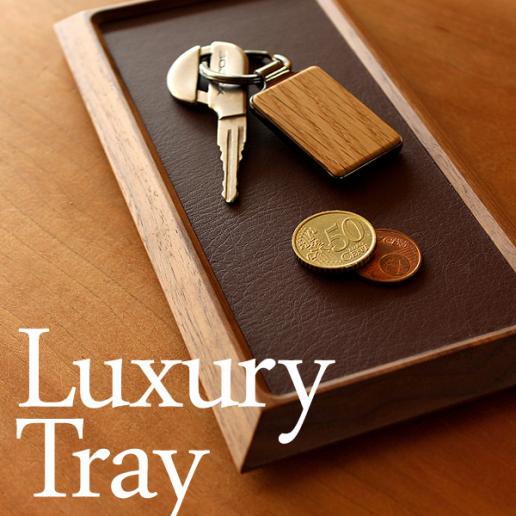 銘木を使用した高級感ある木製トレイ「Luxury Tray」