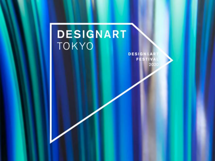 10/23(金)-11/3(火) DESIGNART TOKYO 2020に参加します。