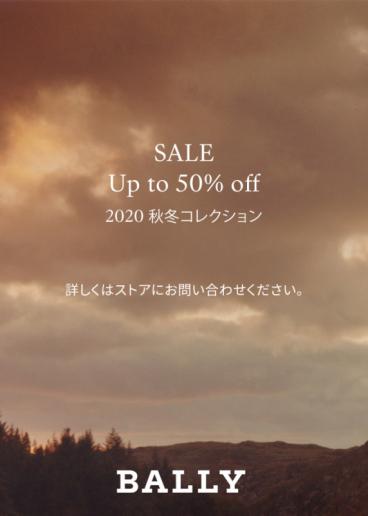 SALE   最大50%OFF  2020秋冬コレクション
