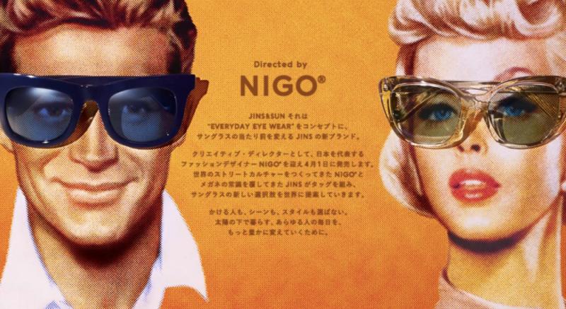 タイトル:JINSからNIGO®監修のサングラスブランド「JINS&SUN」が誕生!