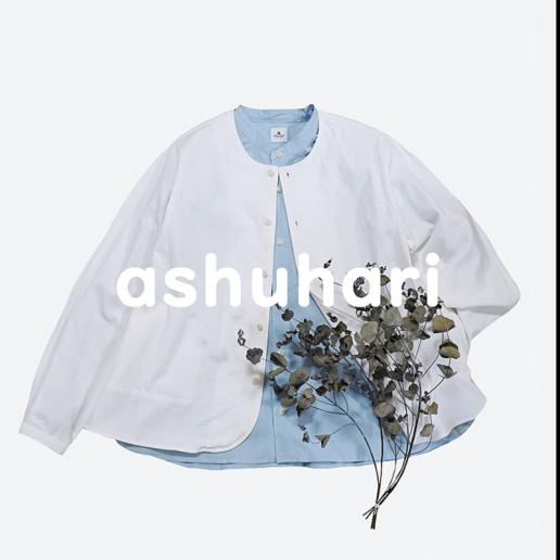 <ASHUHARI>期間限定出店