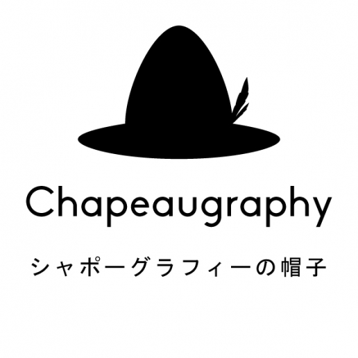 【店舗限定】秋冬コーデのワンポイントに。シャポーグラフィーの帽子入荷してます