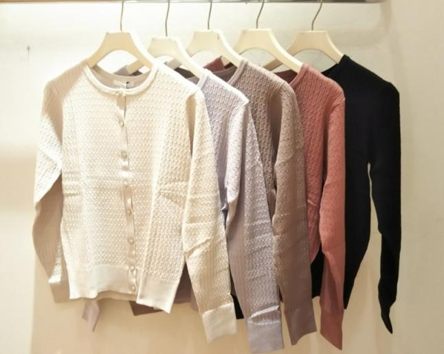 柄編みカーディガン