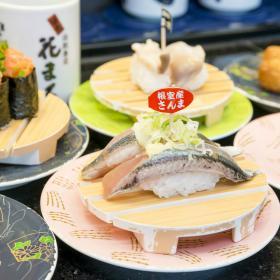 回転寿司 根室花まる image1