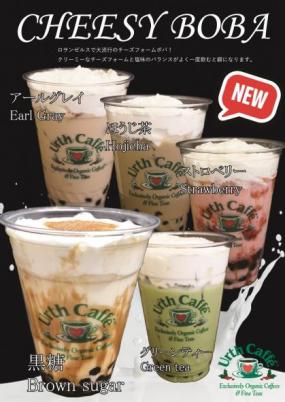 Urth Caffe image1