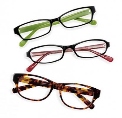 メガネのアイガン image1