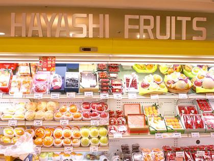 ハヤシフルーツ image1