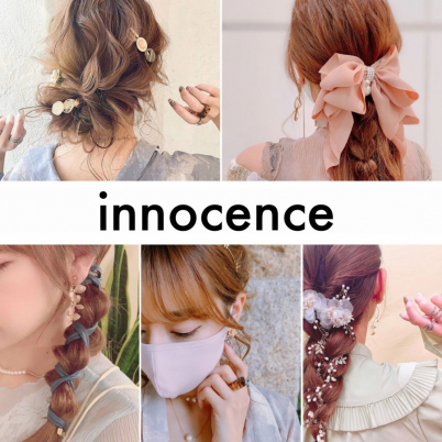 innocence image1
