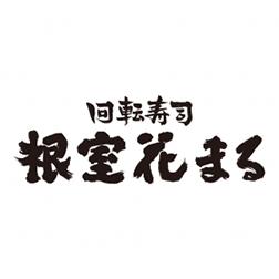 回転寿司 根室花まる ロゴ