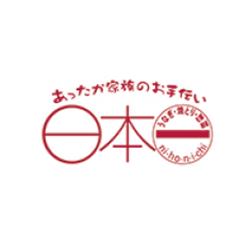 日本一 ロゴ