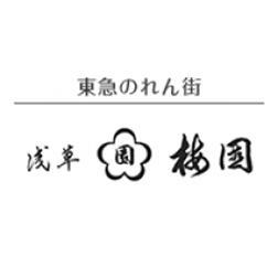 浅草梅園 ロゴ