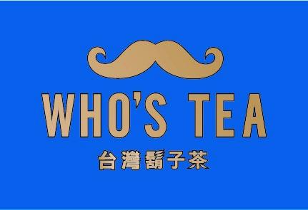WHO'S TEA ロゴ