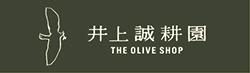 井上誠耕園 ロゴ