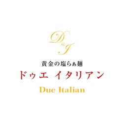 らぁ麺 ドゥエ イタリアン ロゴ