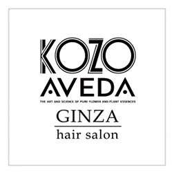 KOZO AVEDA GINZA hair salon ロゴ