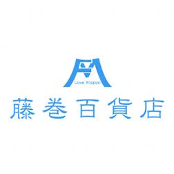 藤巻百貨店 ロゴ