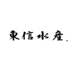 東信水産 ロゴ