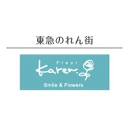 フルール・カレン ロゴ