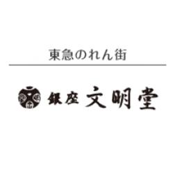 銀座文明堂 ロゴ