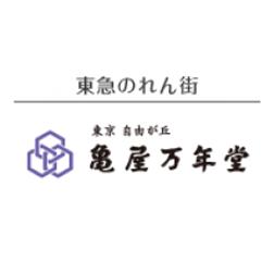 亀屋万年堂 ロゴ