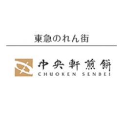 中央軒煎餅 ロゴ
