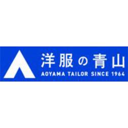 洋服の青山 ロゴ