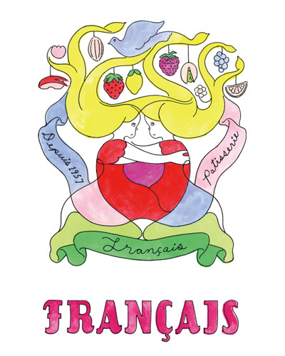 フランセ ロゴ