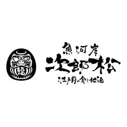 魚河岸 次郎松 ロゴ