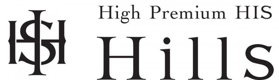 High Premium HIS Hills Shibuya ロゴ