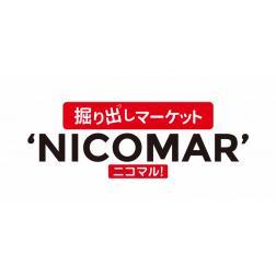 掘り出しマーケット NICOMAR(ニコマル) ロゴ